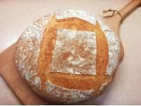 """Хлеб """"Валаамский"""" пшеничный"""
